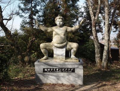 2019年冬 京都と奈良のひとり旅 四日目【2】長岳寺・穴師坐兵主神社・相撲神社