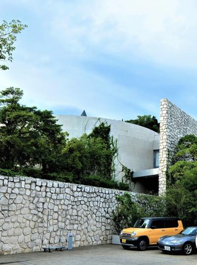 瀬戸内いいとこめぐり旅 8 直島、ベネッセレストラン一扇、家プロジェクト南寺、直島銭湯