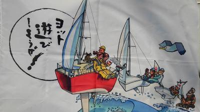 琵琶湖クルージング