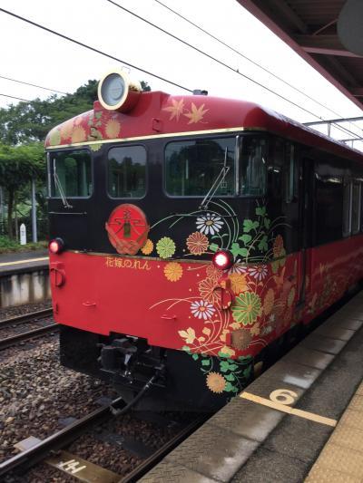 北陸鉄旅(202008)