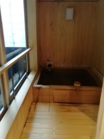 板室温泉 湯宿きくや