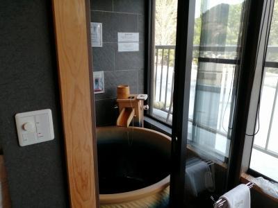 アドレス110の旅 リブマックス川治3泊露天風呂温泉付き