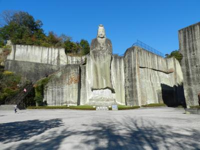 大谷公園・大谷観音(平和観音)◆2017年11月・宇都宮&那須の旅《その3》