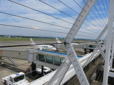 2020JUL「関空から旅行へ行こう!クイズキャンペーン」当選(9_鹿児島空港で時間をつぶして帰宅)