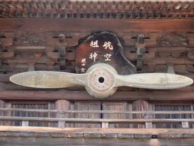 楼門にプロペラが! 航空の神様 ◇大和郡山◇ 矢田坐久志玉比古神社