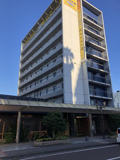 宮崎出張 温泉付きビジネスホテル