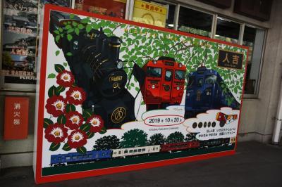 【2日目】D&S列車に乗る!肥薩線を満喫する旅