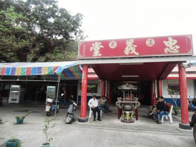 2013.01 初めての台湾で台鉄三昧!(17)知本温泉の公共浴場に入り、台東の町並みをぶらつこう。