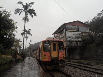2013.01 初めての台湾で台鉄三昧!(18)台北へ戻ってきて、最終日は平渓線へ