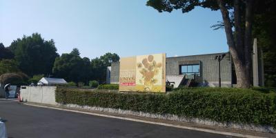 2020.08 上野 ロンドン ナショナル ギャラリー展