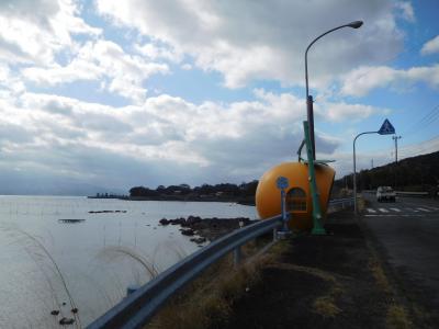 SunQパスで九州5県周遊 5日目その1 フルーツバス停