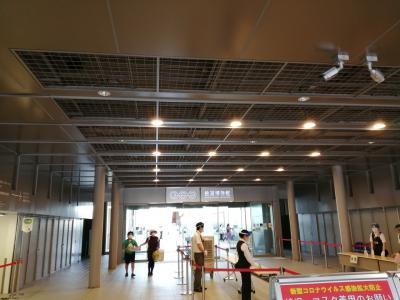 株主優待券利用で初めての鉄道博物館。