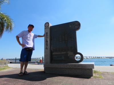 静岡県民限定のキャンペーンを利用して弁天島温泉へ行ってきました!