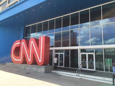 ジョージア州 アトランタ ー CNNセンター