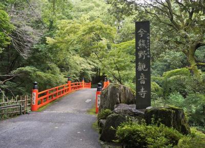 西国三十三所巡り:京都3