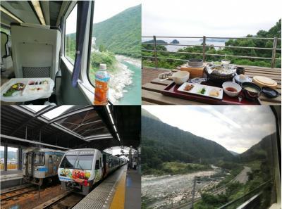 往復20時間かけて宿毛のリゾートホテル「椰子の湯」まで、鉄道のみでひたすら移動するだけの旅~