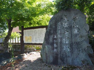 2020.08 鉄分補給で樽見鉄道!(1)コミュニティバスで行ってみよう、中山道美江寺宿。