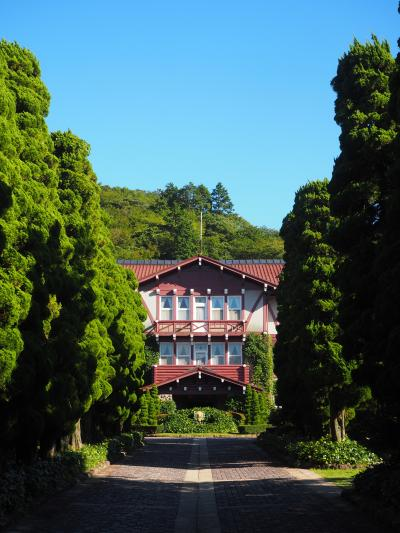 クラシックホテルに泊まろう1-1*・゜・*昭和天皇も宿泊した雲仙観光ホテル*・゜・*