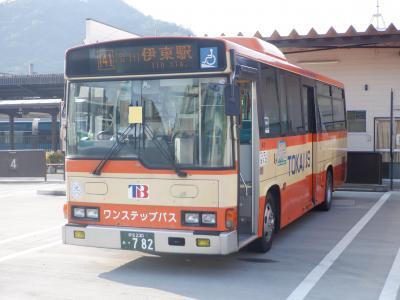 M AUG 2020  日帰り温泉Ⅲ・・・・・⑤東海バスI41系統
