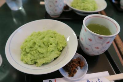 JALどこかにマイルDE仙台から山形へ(前編)~仙台グルメを食べつくそう!
