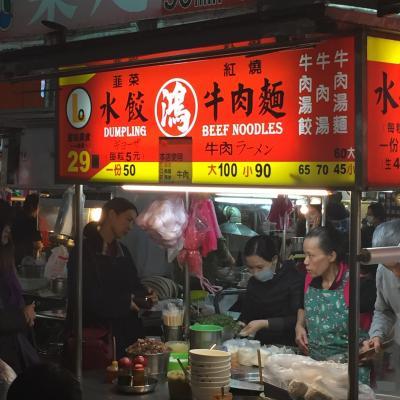 乳児連れ台湾旅行(9ヶ月児)2/2 ~夜市などで食べ歩き、淡水、永康街など~