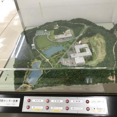 2020夏②  ~予想外の炎天下の地球観測センター見学