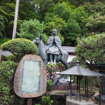 7月の4連休・宮城県から滋賀県へドライブ帰省