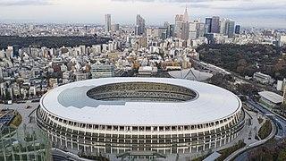 東京オリンピック大会の開催と、国立競技場について!