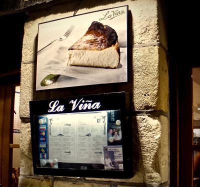 美食の街:バスク地方を巡るBARで「ほろ酔いグルメツアー」(世界一のチーズケーキ食べ損ねた...ぜ/サンセバスチャン/31年ぶりのスペイン)