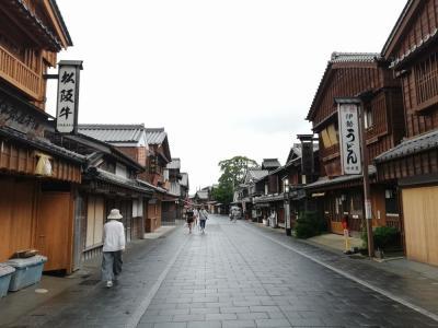 """たまにはベタな観光旅行2007  「近鉄特急""""しまかぜ""""で伊勢志摩を訪れました。」 ~三重~"""