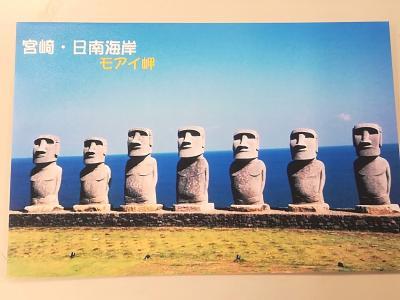 2月ぶりの飛行機に乗って少し早い夏休み。宮崎に行ってきました!!到着日の観光編