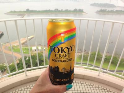 『ヒルトン東京お台場』宿泊記②おすすめの眺望!最上階のスイートルームのバルコニーからは東京タワー&レインボーブリッジが真正面に♪限定ビール★