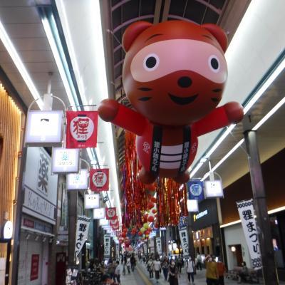 2020夏・北海道行商旅と里帰り2・テンザホテル札幌スカイスパ・狸小路周辺散歩