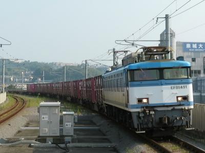 2020熊本の夏、県内縛りの夏!さて、何する?