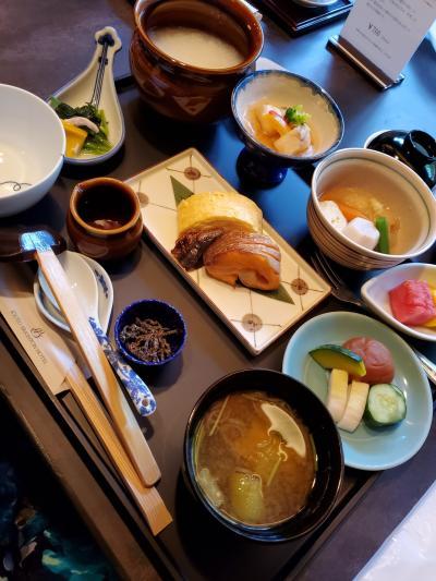 Go to で京都ブライトンホテル滞在