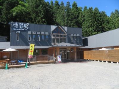 信州・湯田中渋温泉郷の「傳習館とらやの湯」に宿泊しました