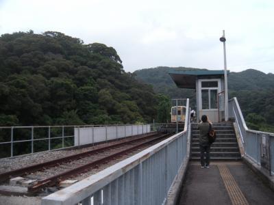 大雨に泣かされた四国旅行1高千穂鉄道の車両を追って