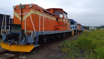 釧路 大平洋炭礦臨海線 春採駅跡付近