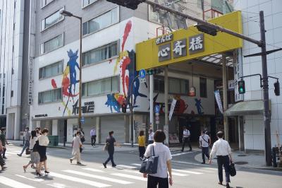 関西散歩記~2020-4 大阪・大阪市中央区編~