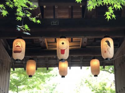BON IN 京都