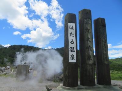 信州・志賀高原の琵琶池から高天ヶ原・平床大噴泉を見て渋峠に