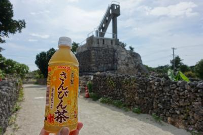 竹富島旅行 (2) のんびり街歩き編:カフェと水牛車と展望台と……