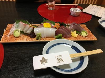 夏の終わりの休日~夫の行きたかった和食屋さんと鵜方駅近くの温泉付きホテル