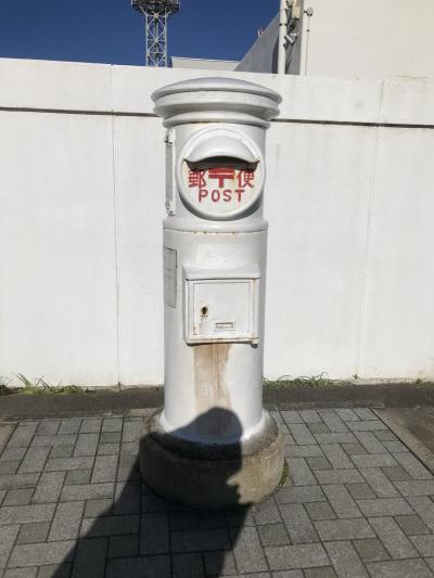 2020夏 ④ 本州最東端の白い郵便ポストまで