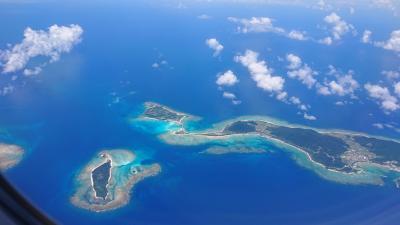 おやじの一人旅・ 沖縄離島の旅2020、9日間