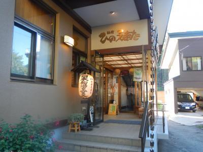 真夏の尾瀬へ・・旅館「ひのえまた」宿泊そして翌日は南会津をドライブ♪