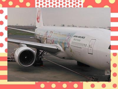 初めての函館へGO 念願のハピネスエクスプレスに搭乗(*^o^*)