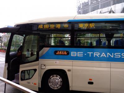 週末の大阪・なんばへ2泊3日~1日目大阪へ移動