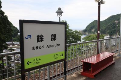 鳥取→豊岡、山陰線の車窓と余部橋梁、帰路は但馬空港から搭乗予定の飛行機が欠航に。
