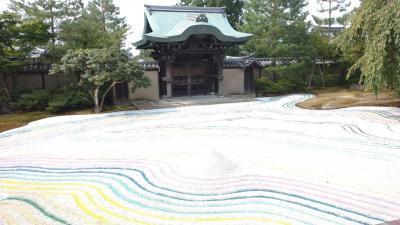 京の朝御朱印巡り2